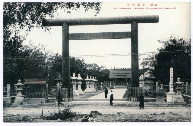 台南神社 | 海外神社(跡地)に...